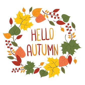 Feuilles tombées couchées dans un cercle. feuilles jaunes bordées d'un cercle. illustration d'automne.