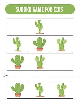 Feuilles de travail de jeu de sudoku faciles pour les enfants avec cue cactus