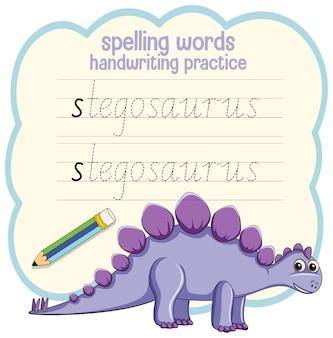 Fiche de pratique d'écriture manuscrite de dinosaures