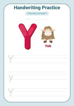 Fiche de pratique de traçage de l'alphabet
