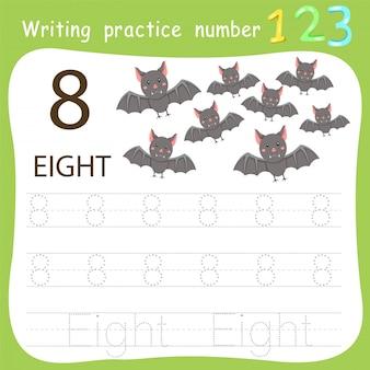 Fiche de travail pratique d'écriture numéro huit