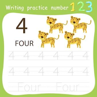Fiche de travail pratique d'écriture numéro quatre