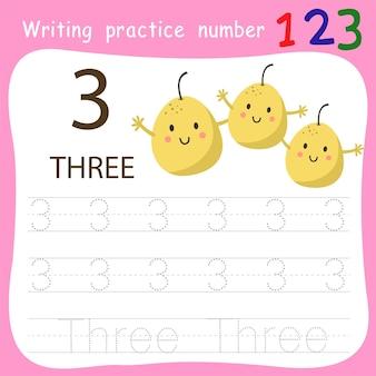 Fiche de travail pratique d'écriture numéro trois