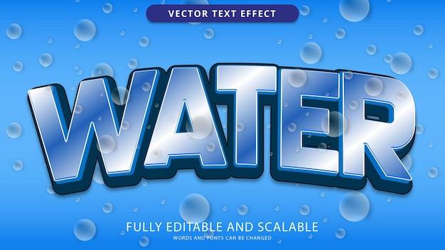 Fichier eps modifiable d'effet de texte d'eau