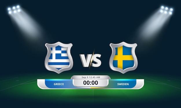 Fifa world cup qualifier 2022 grèce vs suède football match