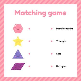Figures géométriques mignonnes pour les enfants. jeu de correspondance.
