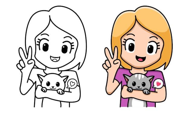 Fille avec un chat mignon à colorier pour les enfants