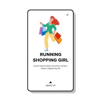 Fille courir sur shopping au magasin de vêtements vecteur. happy woman shopper run with bag journée de magasinage de vente saisonnière. jeune personnage lady shopaholic occupation web plat cartoon illustration