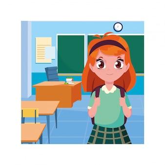 Fille étudiante avec des fournitures scolaires en classe, retour à l'école