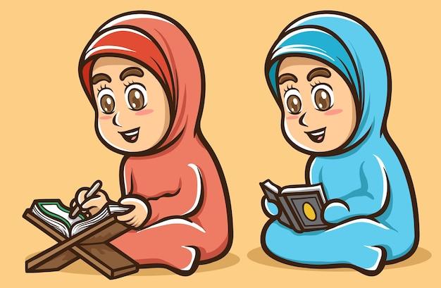 Fille hijab lisant l'illustration du coran