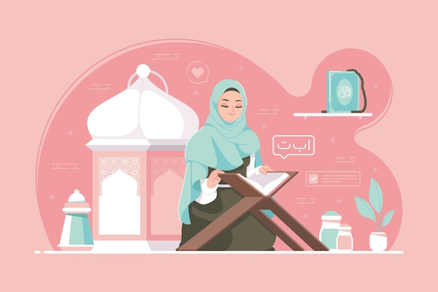 Fille islamique lecture du coran au mois de ramadan