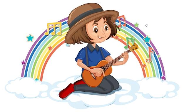 Fille jouant de la guitare sur le nuage avec arc-en-ciel