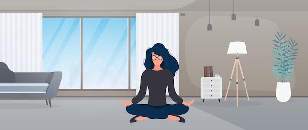 La fille médite dans la pièce. fille faisant du yoga. illustration vectorielle.