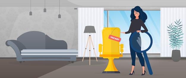 Fille montre sur une place vacante. coupe en or en forme de chaise de bureau. le concept de travail ouvert. convient pour l'inscription sur le thème de la recherche d'emploi et des travailleurs. vecteur.