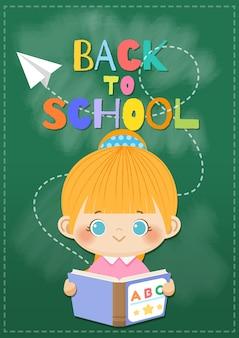 Fille souriante heureuse, concept de retour à l'école