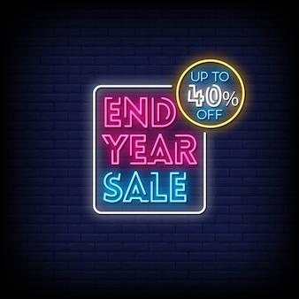 Fin d'année vente texte de style enseignes au néon