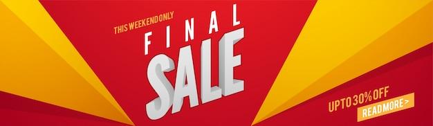Finale sale banner ou poster design.
