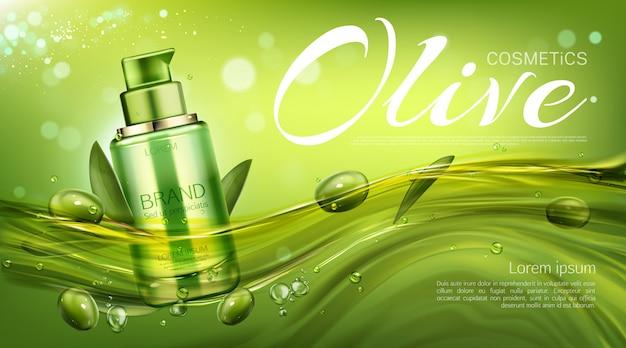 Flacon pompe à cosmétiques d'olive, produit de beauté naturel, tube cosmétique écologique flottant avec des baies et des feuilles. modèle de bannière promo hydratant