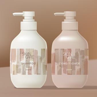 Flacon pompe pour lavage à la main ou articles de toilette avec motif de rayures brossées aquarelle