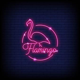 Flamingo néon style texte