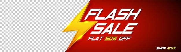 Flash sale banner avec un signe de tonnerre doré sur fond rouge et espace pour votre image.