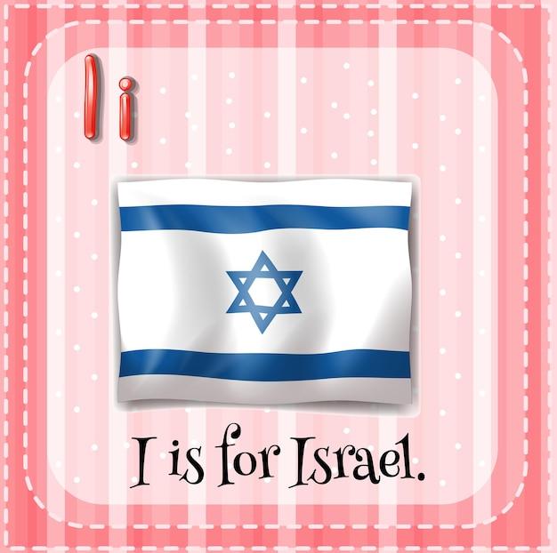 Flashcard lettre i est pour israël