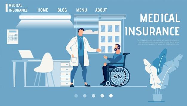 Flat landing page annonçant une assurance médicale