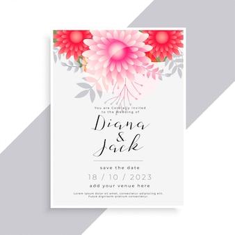 Fleur élégante et feuilles belle conception de carte de mariage