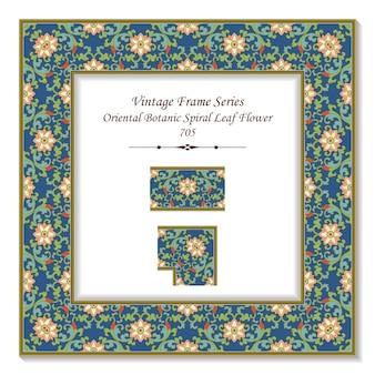 Fleur de feuille spirale botanique orientale cadre carré 3d vintage, style rétro.