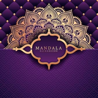 Fleur luxe mandala fond style arabesque