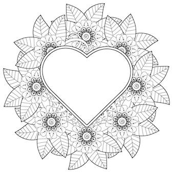 Fleur de mehndi avec cadre en forme de décoration de coeur en ornement oriental ethnique doodle