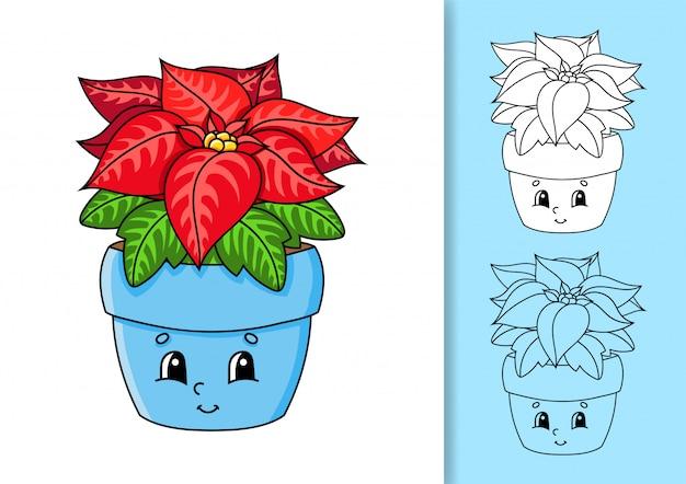 Fleur de poinsettia en pot. ensemble d'illustrations isolées