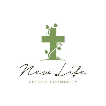 Fleur sauvage de plante de vignes de nature avec la conception de logo d'église de croix chrétienne