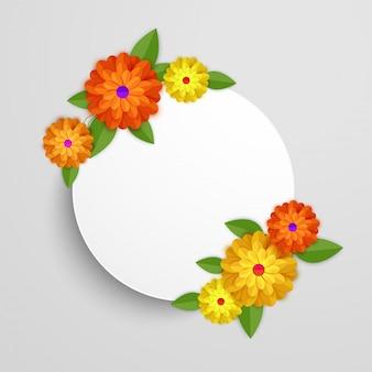 Fleurs de papier colorées.