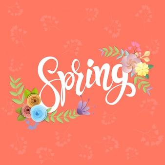 Fleurs en papier craft au printemps sur fond de couleur corail vivant, embellissements décoratifs. vecteur