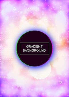 Fluide abstrait. motif de dégradé. dépliant scientifique. présentation au néon. éléments multicolores rétro. vecteur de l'espace. forme magique violette. points simples. fluide abstrait violet