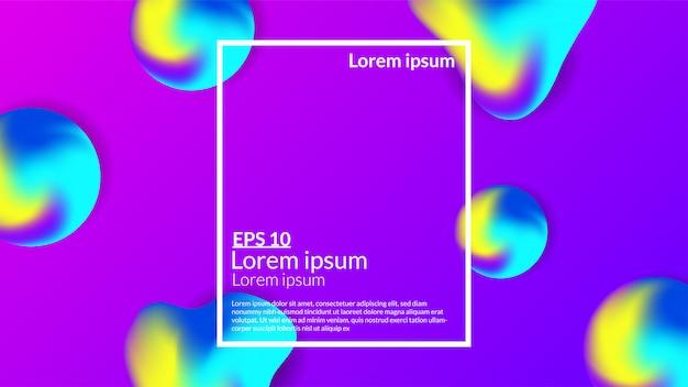 Fluide fluide moderne abstrait couleur fond