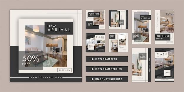 Flux et histoires instagram de meubles