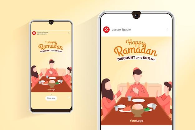 Flux de vente du ramadan et histoires avec dîner d'illustration en famille