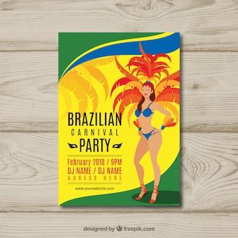 Flyer / affiche de fête de carnaval plat brésilien