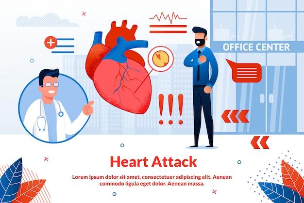 Flyer brillant dessin animé attaque de coeur.