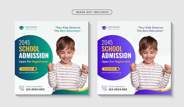 Flyer carré d'admission à l'école et modèle de publication sur les médias sociaux instagram vecteur premium