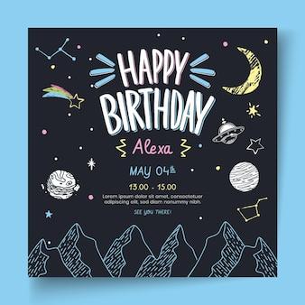 Flyer carré anniversaire thème spatial