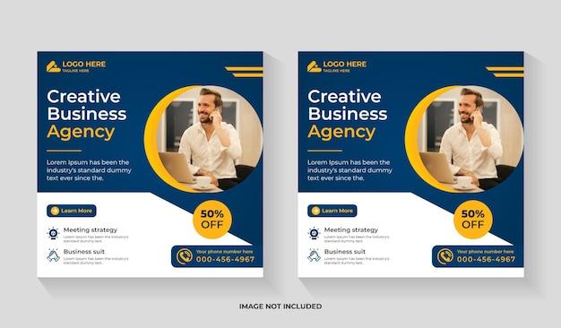 Flyer carré de médias sociaux de marketing numérique créatif et modèle modifiable de publication instagram ou de bannière web