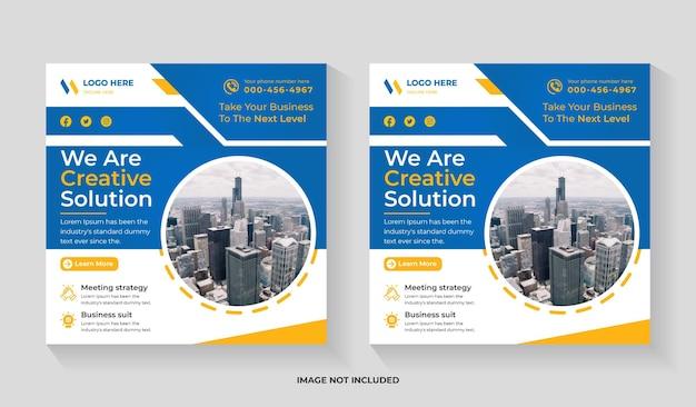 Flyer carré de médias sociaux de marketing numérique créatif et modèle de publication instagram ou de bannière web
