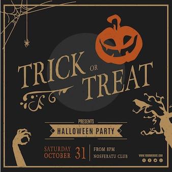 Flyer carré de modèle de fête d'halloween