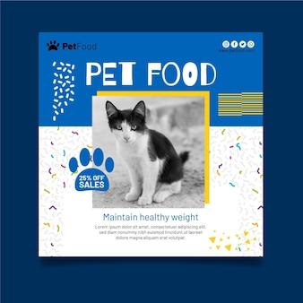 Flyer carré de modèle de nourriture animale
