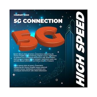 Flyer carré de réseau de cinquième génération