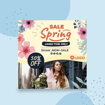Flyer carré de vente de printemps plat