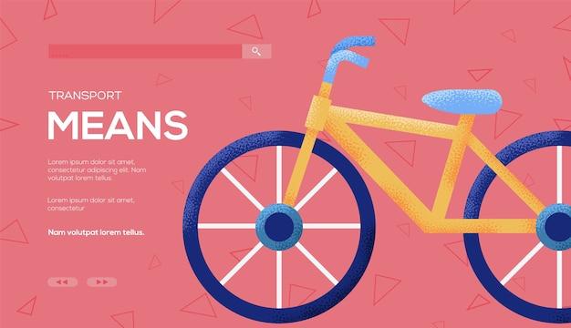 Flyer de concept de vélo, bannière web, en-tête d'interface utilisateur, entrez dans le site. .
